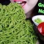 ASMR Eating Japanese Green Tea Noodles | Big bites | 抹茶そばを食べる音 | 메밀소바 리얼사운드먹방 | 抹茶蕎麥麵 | 療愈吃播 | Abbey