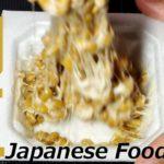 【ASMR】Japanese Food NATTO (納豆), Stir Sounds – For Relaxation and Deep Sleep / No Talking | yamASMR