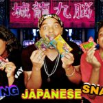 Americans Trying Japanese Snacks | VERY FUNNY Japanese FOOD REVIEW
