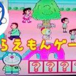 【ドラえもん アニメ】ビーナ Doraemon game ドラえもん めいろ かくれんぼ japanese anime game Princess Land