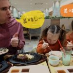 Eating Steak at a Japanese food court (Red Meat Hiroshima)