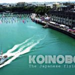 Festival for Children in Okinawa | Beautiful Koinobori Festival in Japan |Japanese Culture Holidays