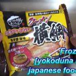 Frozen food [yokoduna noodle]japanese food&drink