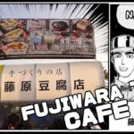 """Fujiwara Tofu Cafe   A Cafe inspired from the famous Japanese anime """"Initial D / 頭文字D"""""""