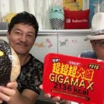 Gigamax Spicy Japanese Noodles,Numbing Ramen & Ginormous Onigiri LIVESTREAM
