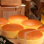 HOW TO MAKE JIGGLY CHEESECAKE Japanese Street Food
