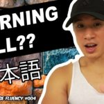 Hitting Japanese Learning Wall #1 – Rentention is Getting Difficult | Road to Japanese Fluency #004