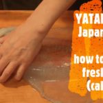 How to clean SQUID l CALAMARI ? – YATAI 屋台 Japanese street food