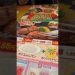 Irasshaimase #7 Japanese Food MANTAP JIWA!