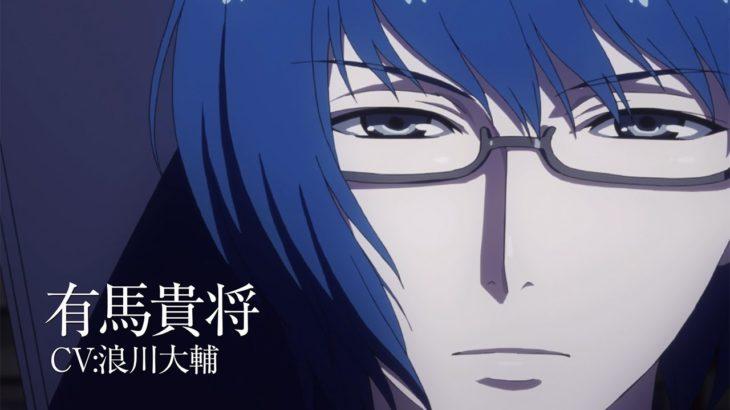 アニメ「東京喰種【JACK】」PV #Tokyo Ghoul #Japanese Anime