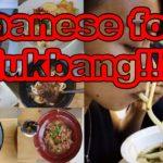 JAPANESE FOOD MUKBANG! KUSHI KATSU OCHEE