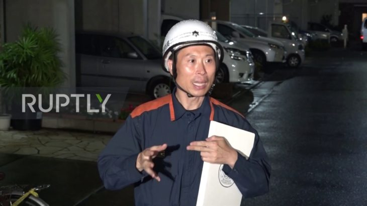 Japan: 33 killed in arson attack on Kyoto anime studio