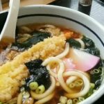Japan Travel Diary Food Experience Tenpura Delicious Japanese Food Must Try