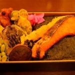 "Japanese Food – Japanese lunch box ""bento"""