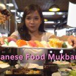 Japanese Food Mukbang 먹방