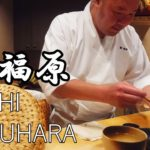 Japanese Food – SUSHI FUKUHARA Best Sushi in the world! Kanagawa Japan