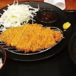 신림동 허수아비 돈까스 + 베트남 쌀국수 세트 | Japanese Food – Tonkatsu and Rice noodle
