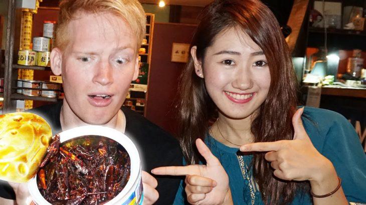 Japanese Girls in Osaka: Eating Grasshoppers