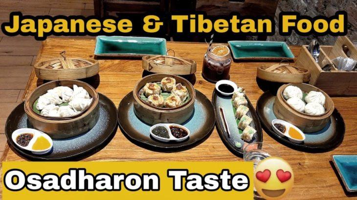 Japanese and Tibetan Food in Kolkata | Momo I Am | দারুন জাপানিস এবং তিব্বতী খাবার খেলাম🤤| Kolkata❤