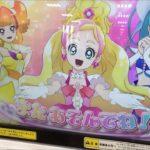 【ゲーム】プリキュア プリンセスパーティー ハピネスチャージプリキュア Japanese anime game Princess Land
