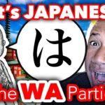 LEARN JAPANESE | The WA (は) Particle | MY JAPAN with KIYOSHI