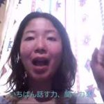 Learn Japanese with Yuuka on italki