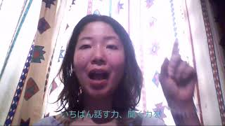 Learn Japanese with Yuuka on italki