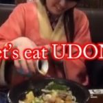 Let's eat Udon!! [Japanese culture]