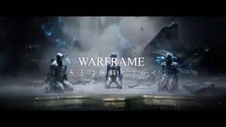 【MAD】Warframe Anime「Opening 2 【 TennoCon 2019 】