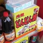 Món ăn đường phố Nhật bản (Japanese street food)