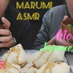 【Mochi】【Japanese food】【ASMR】eating sound Japanese mochi 【모찌】 咀嚼音 餅 年糕 食べる 食べるだけ