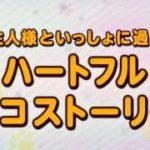 Nekopara TV anime Japanese Trailer