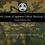 PROMOTION of Japanese  Philosophy by Research Center for Japanese Culture Structural  Studies