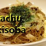 Pikachu Yakisoba | Japanese Cooking Database | 今日の料理動画179
