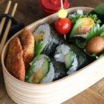【お弁当】夏にさっぱりサラダ巻き弁当Sushi roll obento【Japanese food】513時限目