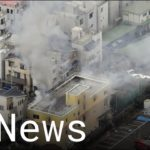 Suspected Arson in Japan Anime Studio Kills At Least 33, Injures Dozens More