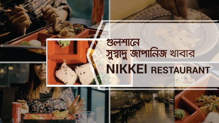 Taste of Dhaka |  Nikkei | Japanese & Peruvian Cuisine | Food Review | Gulshan