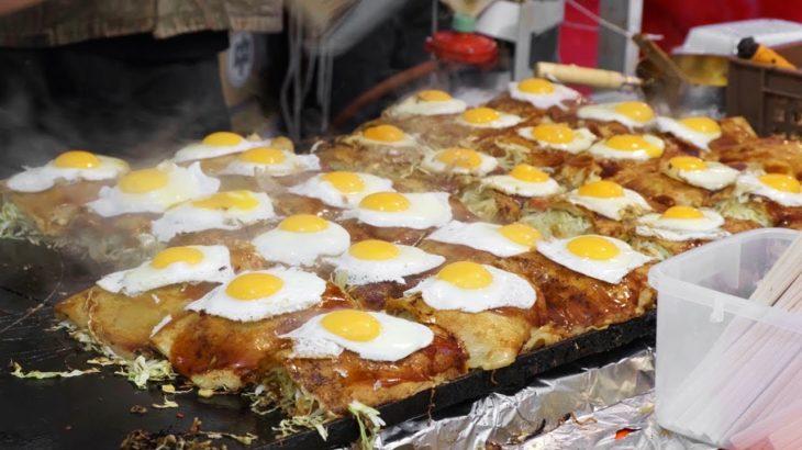 Tokyo Street Food | Hiroshima Okonomiyaki at a Tokyo Festival