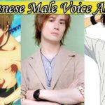 Top Japanese Male Voice Actors 2016