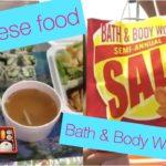 Vlog♡japanese food, haul, updates, etc. | Brianna's World