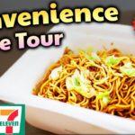 YAKISOBA NOODLES || 7-11 Japanese FOOD HAUL