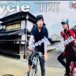 japanese countryside sightseeing on bicycle , japan bicycle vlog