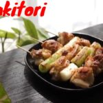 japanese food –Yakitori (Japanese Skewered Chicken)