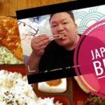 #japanesefood#asiancuisine Japanese Bento Box