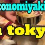 okonomiyaki in tokyo – making okonomiyaki (japanese pancakes) in shibuya – tokyo vlog
