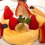souffle pancake/Jiyugaoka Japan/Japanese Street Food