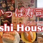 かっぱ寿司🍣  sushi house //Japanese food