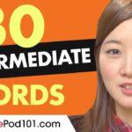 30 Intermediate Japanese Words (Useful Vocabulary)