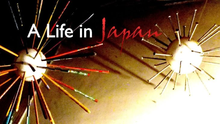 A Life in Japan – Documentary (English, no subtitles)