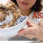 【ASMR/音フェチ】納豆ねばねばJapanese food Natto